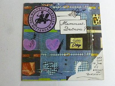 Cabaretgroep Wolfert van Borselen – Mammoet-Datnou? (LP)