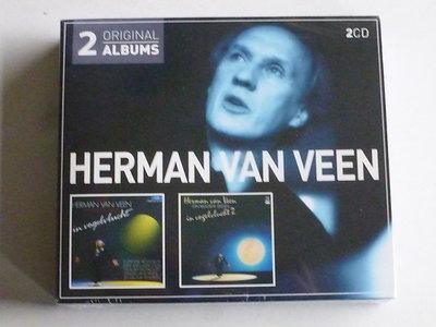 Herman van Veen - In Vogelvlucht / In Vogelvlucht 2 (2 CD) Nieuw