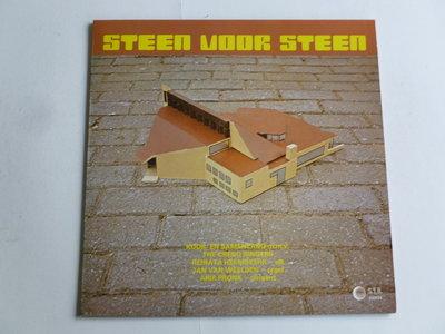 The Credo Singers / Reinata Heemskerk - Steen voor steen (LP)