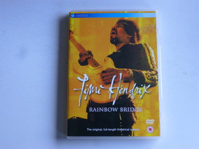 Jimi Hendrix - Rainbow Bridge (DVD)