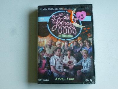 't Schaep in Mokum (3 DVD) Nieuw