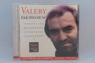 Valery Gergiev - Rotterdam Philharmonic