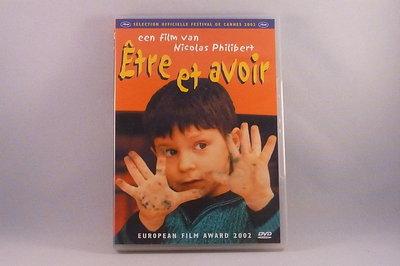 Être et Avoir (DVD)