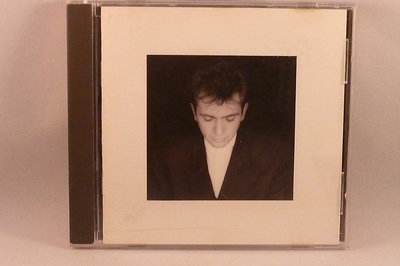 Peter Gabriel - Shaking the Tree
