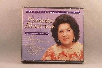 Zangeres Zonder Naam - Het Allerbeste van de (2 CD)