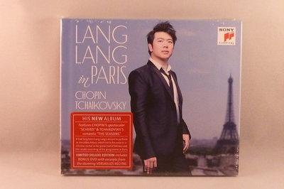 Lang Lang - in Paris (CD + DVD)
