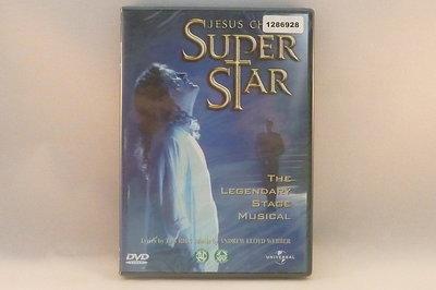 Jesus Christ Superstar - Musical (Nieuw)