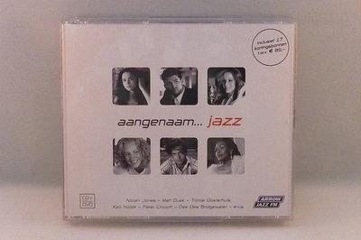 Aangenaam... Jazz (CD + DVD)
