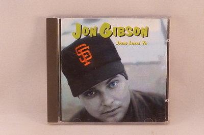 Jon Gibson - Jesus loves ya