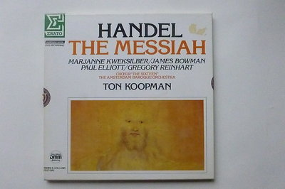 Handel - The Messiah / Ton Koopman (3 LP)