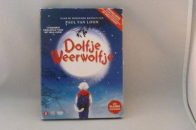 Dolfje Weerwolfje  speciale editie dvd
