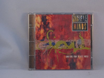 Simple Minds - Good News from the next world