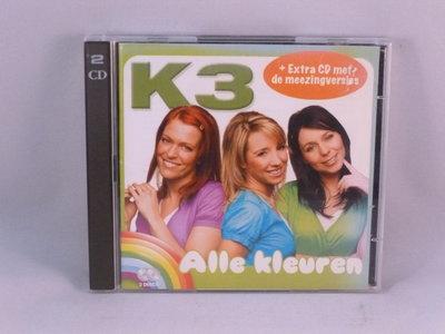 K3 - Alle Kleuren (2 CD)
