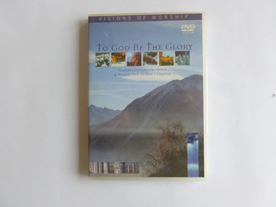 To God be the Glory (DVD)