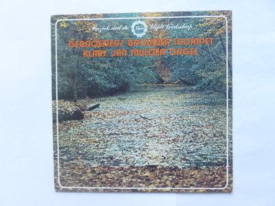Gebroeders Brouwer Trompet, Klaas Jan Mulder Orgel (LP)