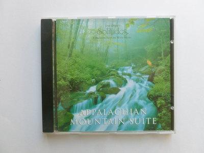 Dan Gibson - Appalachian Mountain Suite