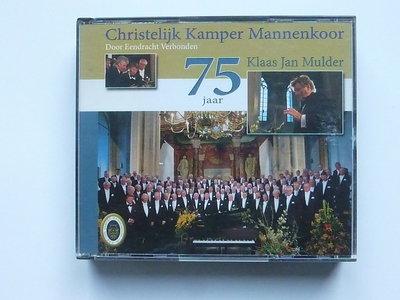 Christelijk Kamper Mannenkoor - 75 jaar Klaas Jan Mulder (2 CD)