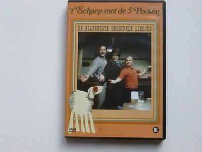 't Schaep met de 5 Pooten (DVD)