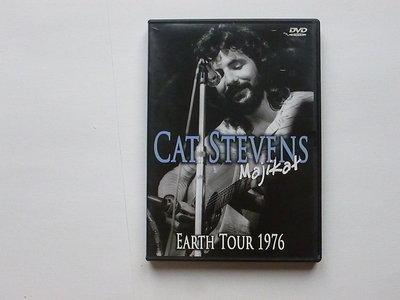 Cat Stevens - Majikat Earth Tour 1976 (DVD)