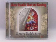 Voor Israëls God en Koning - Shaare Zedek Koor