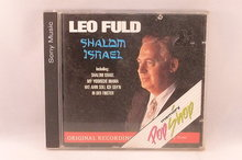 Leo Fuld - Shalom Israel