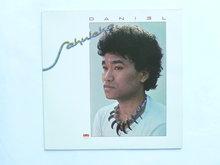 Daniel Sahuleka - Daniel (LP)