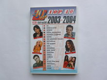 40 jaar Top 40 - 2003/2004 (CD + DVD)