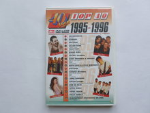 40 Jaar Top 40 - 1995/1996 (CD +DVD)